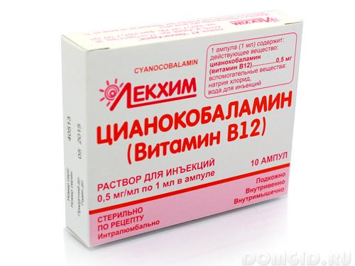 Экожизньпродукты содержащие витамин в12