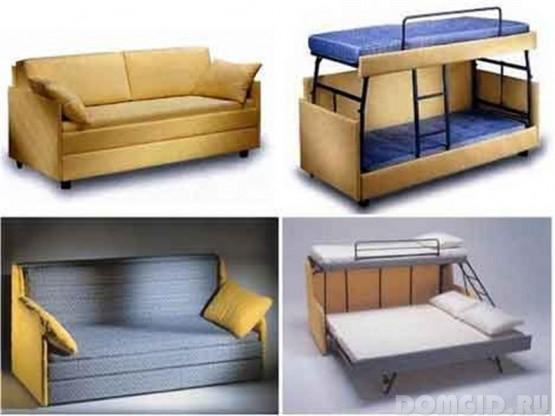 Если в квартире мало места мебель трансформер